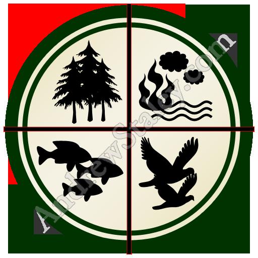 MBC Sportmans Seal